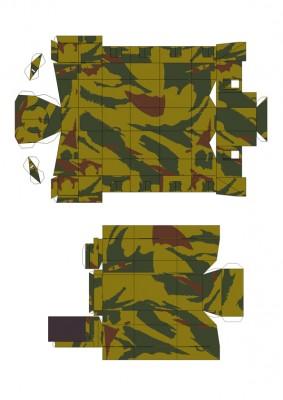 panzerlok-extended-flat.jpg